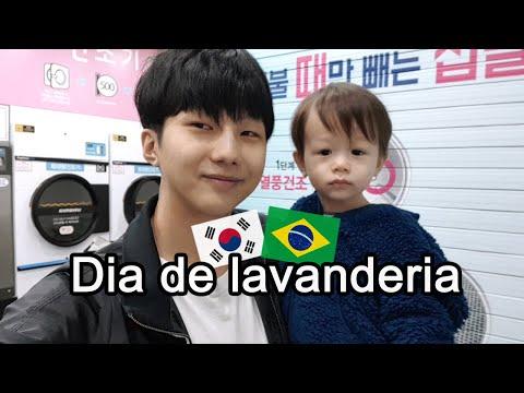 Vlog Dia De Lavanderia [국제커플]