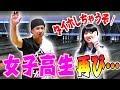 【TikTok】ミニスカJKダンス!?