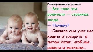Дети и родители -  отвечают на вопросы, разговаривают смешно. Приколы