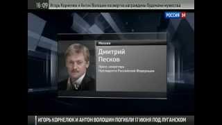 видео Граница Украины и России в Крыму. Специальный репортаж
