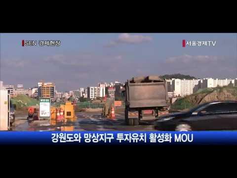 [서울경제TV] [투데이포커스] 증권사 부동산 투자 늘리는 이유는