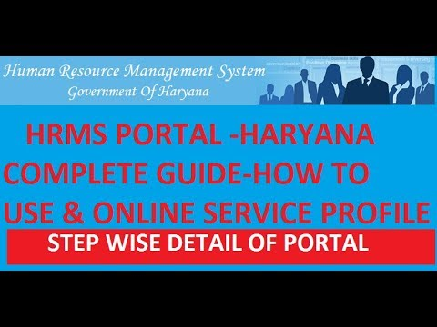 HRMS COMPLETE GUIDE .HRMS TRAINING VIDEO