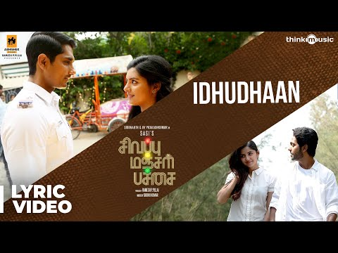 sivappu-manjal-pachai-|-idhudhaan-song-lyric-|-siddharth,-g.v.prakash-kumar-|-sasi-|-siddhu-kumar