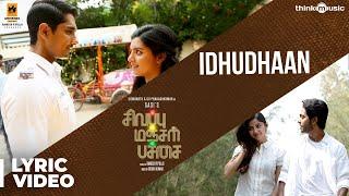 Sivappu Manjal Pachai | Idhudhaan Song Lyric | Siddharth, G.V.Prakash Kumar | Sasi | Siddhu Kumar