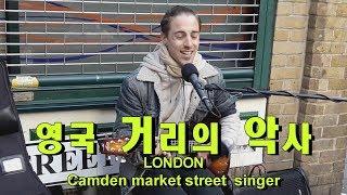 영국의 거리공연 ~ LONDON