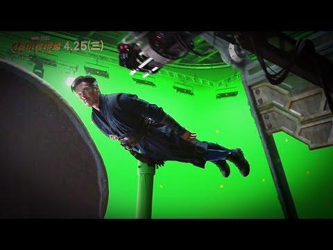 復仇者聯盟:無限之戰 | HD中文電影精彩花絮 (Avengers : Infinity Wars)