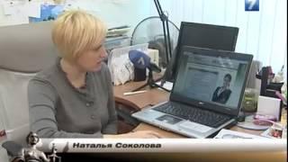 """""""Личный кабинет плательщика"""" и новая форма отчетности в Пенсионный фонд"""