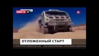 Последние Новости России Сегодня  Иран и Саудовская Аравия! Землетрясение! Война в Сирии 05 01 2016