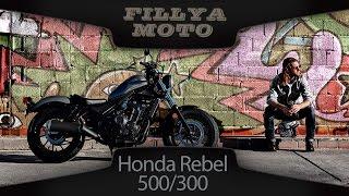 Honda Rebel 300/500 2017 Обзор на заготовку для кастома