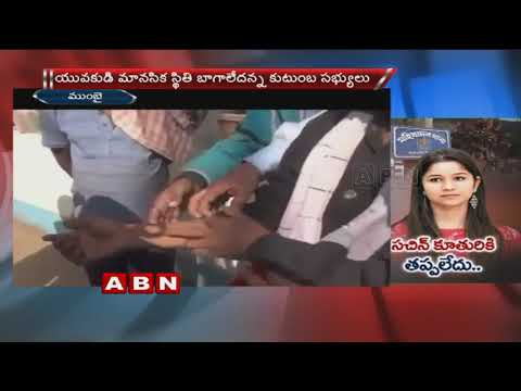 Bengal Man Held For Stalking Sachin Tendulkar's Daughter Sara | ABN Telugu