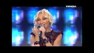 Кристина Орбакайте ''Ясные, светлые глаза'' Новая Волна 2014