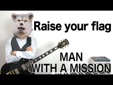 「Raise your flag」MAN WITH A MISSON【歌詞付き/和訳】機動戦士ガンダム 鉄血のオルフェンズop