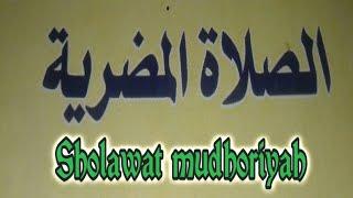 Gambar cover Sholawat mudhoriyah_ giren_attauhidiyah
