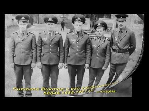 Города Германии или кто где служил   10