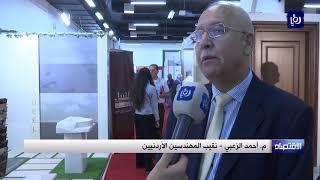 اختتام أعمال معرض انتربيلد الأردن الثاني عشر (15/9/2019)