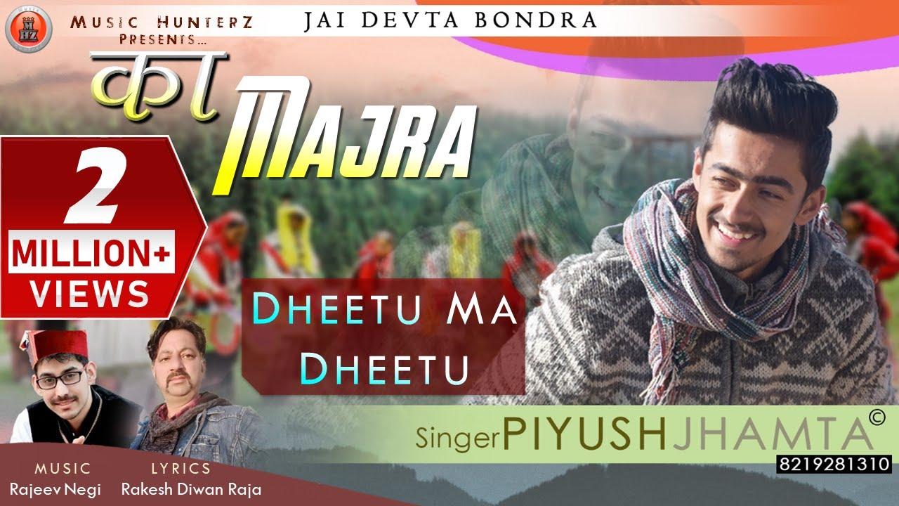 Download Nonstop Pahari Nati 2019 | Ka Majra by Piyush Jhamta | Music HunterZ
