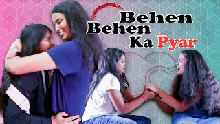 Bahen Bahen Ka Pyar l Moral Stories For Kids l Stories For Kids l Ayu And Anu Twin Sisters