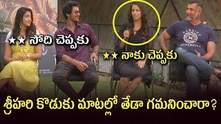 Rajdooth Movie Team Exclusive Interview | Actor Srihari Son Meghamsh Srihari Special interview