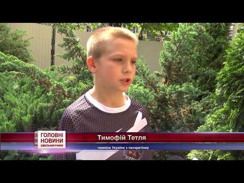 TV7plus: Хмельничани стали кращими у панкратіоні