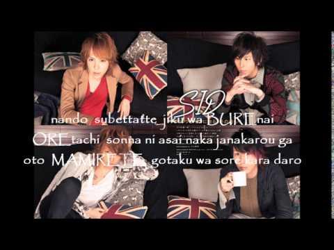SID シド MUSIC  (Romaji)