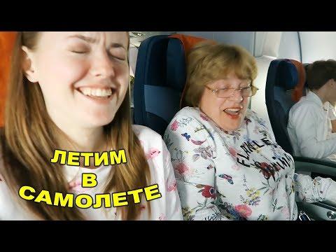 Маникюр аэропорт шереметьево