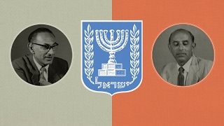 מנורת שבעת הקנים | איך נוצר סמל מדינת ישראל ?
