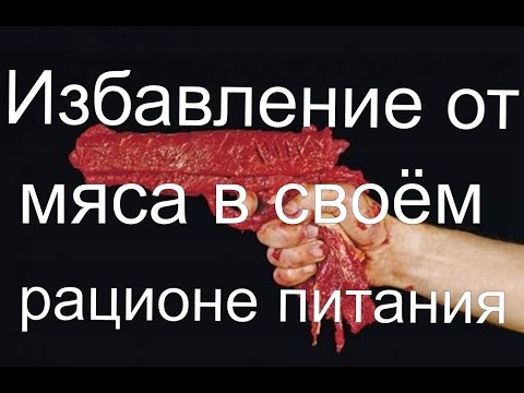 «Сонник Мясо приснилось, к чему снится во сне Мясо»