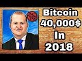 Bitcoin Will Hit 40,000$ In The End Of 2018 || Bitcoin News In Hindi 2018