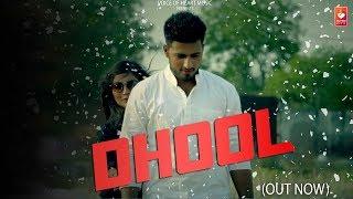 Dhool | Neeraj Mandothi, Priyanka Chauhan, Ajesh Kumar | Latest Haryanvi Songs 2018