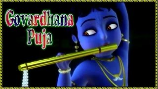 GOVERDHANA PUJA - LITTLE KRISHNA
