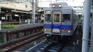 南海高野線 堺東駅6200系+6000系(6515+6021編成)回送発車