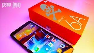 Подъехал Xiaomi Redmi 6A. Берут ВЕДРАМИ. ДОСТАВКА всего 3 ДНЯ и прямо до ДВЕРИ!