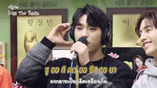 Video [KARAOKE/THAISUB] KissTheRadio GOT7 - Hyung Line (cover You Were Beautiful - DAY6) download MP3, 3GP, MP4, WEBM, AVI, FLV Januari 2018