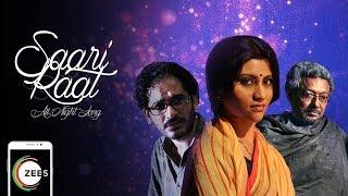 Saari Raat | Official Trailer | Konkona Sen Sharma, Ritwick Chakraborty | Streaming Now On ZEE5