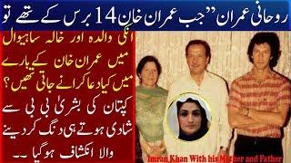 Inside story fo imran khan and bushra manika weeding