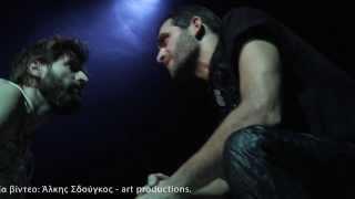 ΤΙΜΩΝ Ο ΑΘΗΝΑΙΟΣ - TIMON OF ATHENS by William Shakespeare (trailer)
