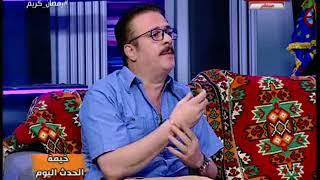 الفنان احمد المحلاوي ينتقد الفنان حسن حسنى علي أدائه بمسلسلات رمضان لهذا السبب