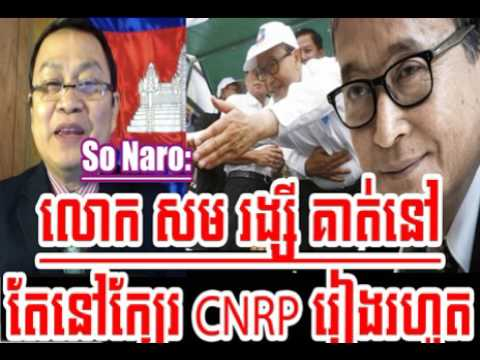׃ KPR Khmer Post Radio Cambodia Hot News Today , Khmer News Today , Evening 04 04 2017 , Neary Khmer