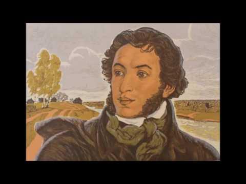 Музыкальная презентация к мероприятию, посвященному А.С.Пушкину О Пушкине