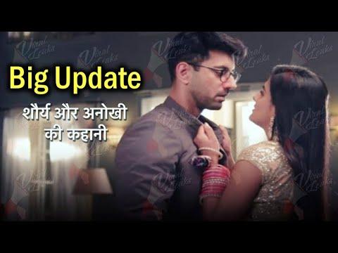Shaurya Aur Anokhi Ki Kahani | Shocking! Show के Off-Air  होने की ये है सच्चाई?