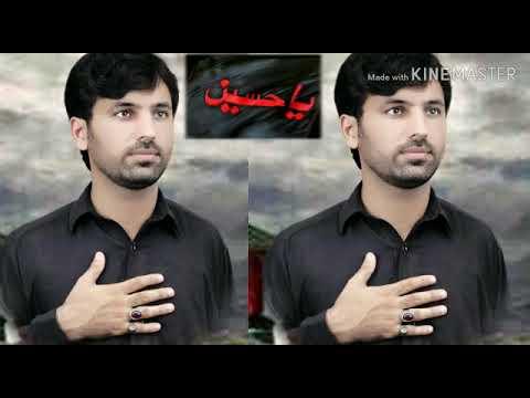 Pashto Saz  Jama Matam Zakir Malik Bilal