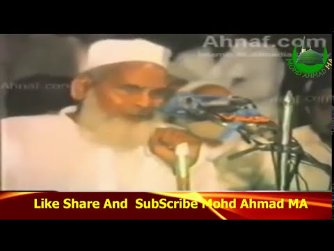 Maulana Qari Haneef Multani Live And Full HD Bayan Most Which