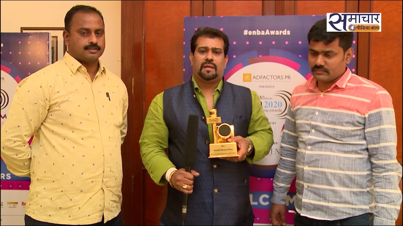 enba 2020- Winner Jaya Prakash Shetty & Asianet Suvarna News Team