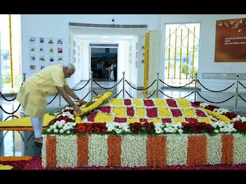 PM Modi at Inauguration of APJ Abdul Kalam Memorial & Flagging off of Kalam Sandesh Vahini | PMO