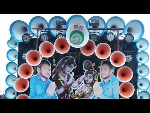 !!R.S DHUMAL GONDIA!! DADIYA SONG NAVRATRA supar nonstop song