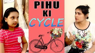 SHORT MOVIE FOR KIDS || Moral Story for Children | Pihu Ki Cycle || Aayu and Pihu Show