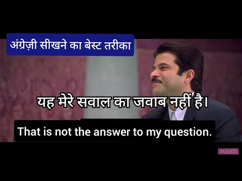 Download Nayak Movie With English Subtitles // Bollywood Movie With English Subtitles