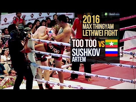 Myanmar Lethwei Fight, Too Too Vs Sushkov Artem (Russia), 2016, Lekkha Moun, Burmese Boxing