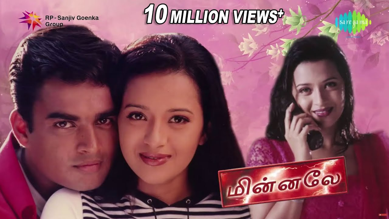 Vaseegara 2003 Tamil Mp3 Songs Free Download Masstamilan Isaimini Kuttyweb