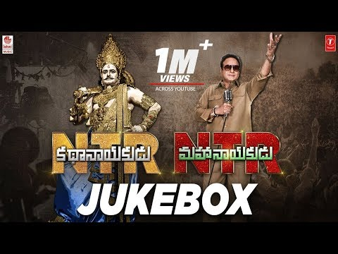 NTR Biopic Full Audio Songs Jukebox - Nandamuri Balakrishna | MM Keeravaani